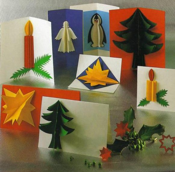 Поделки своими руками объемные поделки. Объемные открытки к новому году и рождеству Поделки на праздники